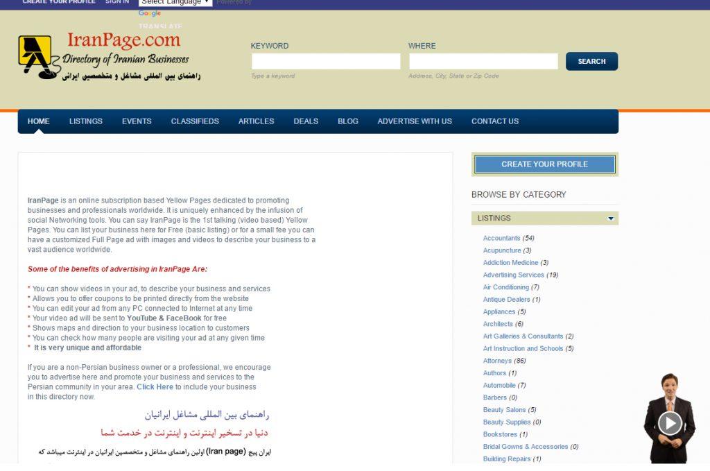 Iranpage